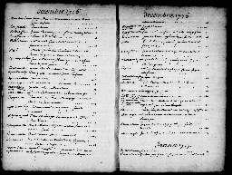 Liste chronologique des actes pour la période du 2 janvier au 31 décembre 1717