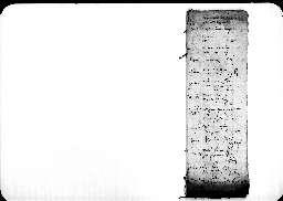 Liste chronologique des actes pour l'année 1599