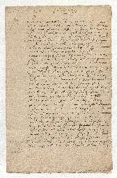Contrat de société par Jean-Baptiste Poquelin et Madeleine Béjart d'une part, et René Berthelot, sieur du Parc, et Marquise Thérèse de Gorle, sa femme, d'autre part, consacrant le retour de ces derniers dans la troupe de Molière. Il s'agit de jouer la comédie ensemble à Paris et à la campagne, pendant quatre ans à partir de la Pâques 1660, deux places étant réservées dans la troupe pour le frère et une des soeurs de Madeleine Béjart.