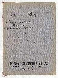 Dépôt judiciaire du testament olographe et d'un codicille du comte Ferdinand de Lesseps, décédé en son château de La Chesnaye, commune de Guilly le 7 décembre 1894.